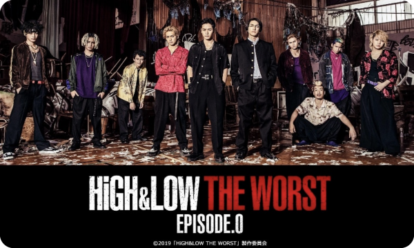 HiGH&LOW THE WORST Episode0
